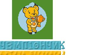 Спешим порадовать наших клиентов. Детская парикмахерская ЧЕМПИОНЧИК открылась в городе Ирпень!